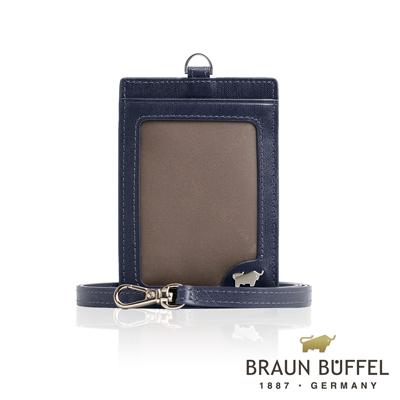 BRAUN BUFFEL 德國小金牛 -HOMME-M系列極光紋證件夾 - 深藍