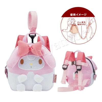 Sanrio 美樂蒂 兒童防走失背包 後背包 雙肩背包 防丟失背包(日本限定境內版)