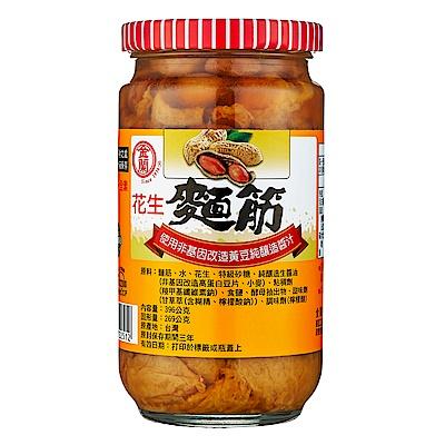金蘭 花生麵筋(396g)