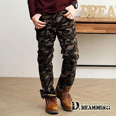Dreamming 潮流時尚抓皺迷彩休閒中直筒長褲-軍綠