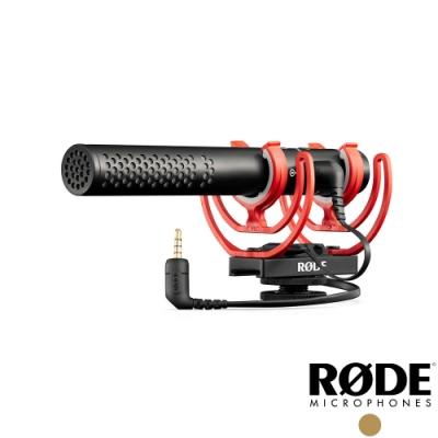 RODE VideoMic NTG 超指向性麥克風