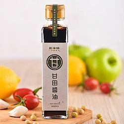 豆油伯甘田釀造醬油150ml