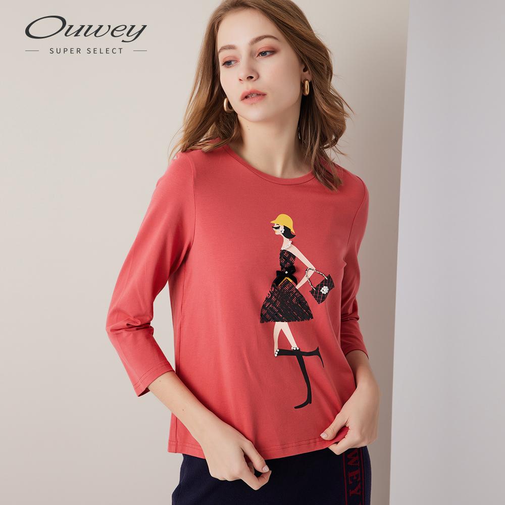 OUWEY歐薇 摩登女孩膠印七分袖上衣(白/紅)