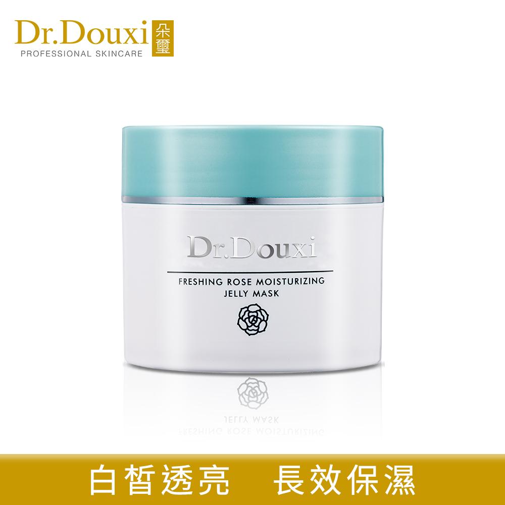 Dr.Douxi朵璽 玫瑰淨膚保水凍膜150g