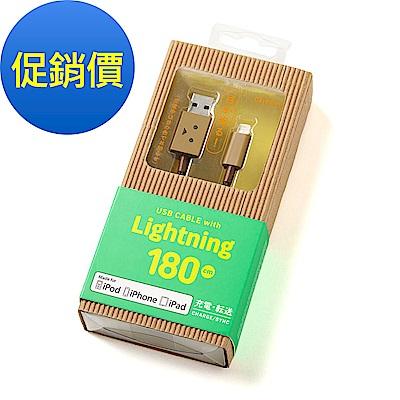 cheero阿愣lightning USB充電傳輸線/原廠MFi認證-180公分
