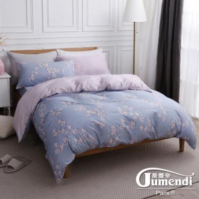 喬曼帝Jumendi-專利吸濕排汗天絲加大被套床包組-晨露花舞