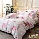 Betrise粉紅象園  單人-環保印染抗抗菌天絲二件式枕套床包組 product thumbnail 1