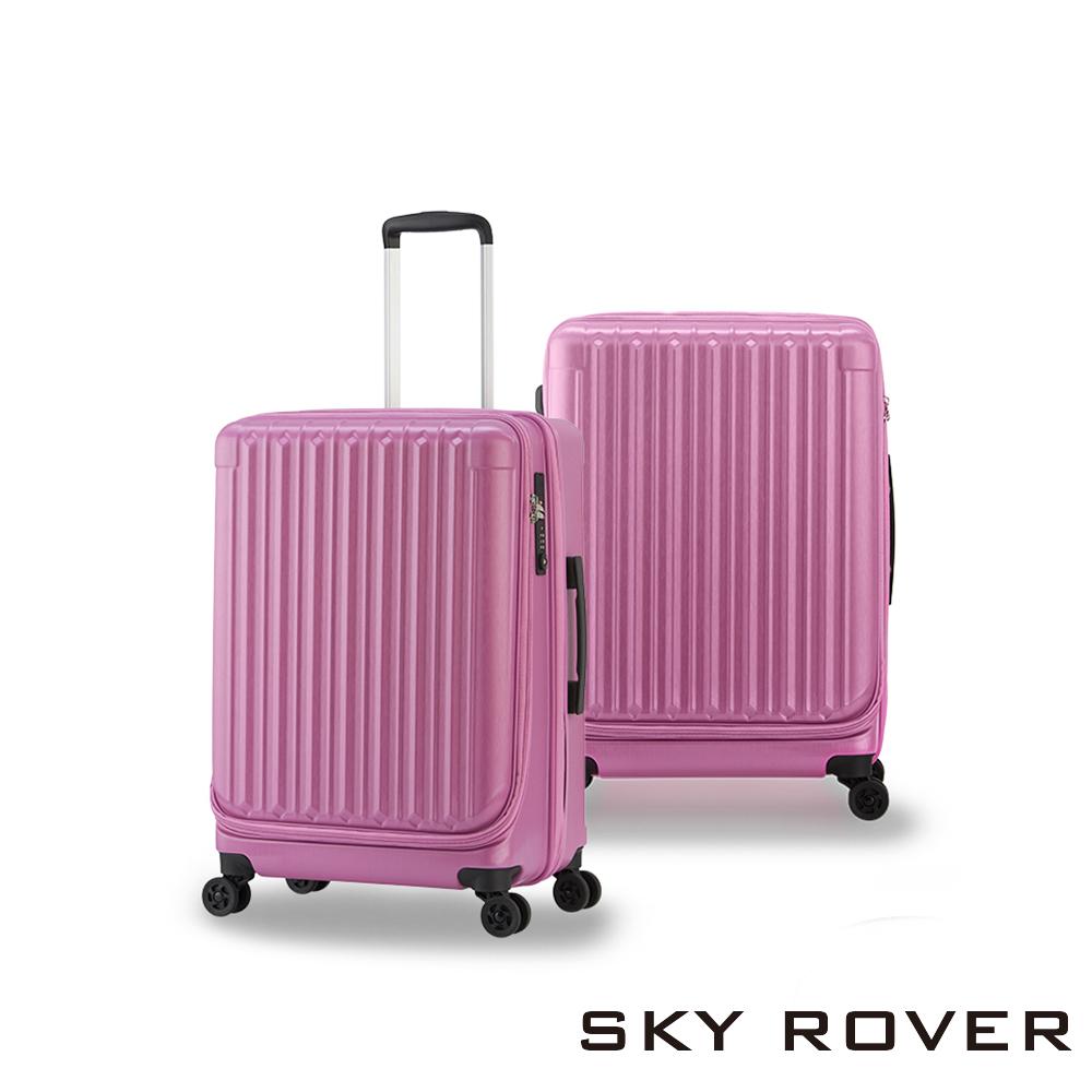SKY ROVER 19吋 紫水晶 璀璨晶鑽 側開可擴充拉鍊登機箱 行李箱 SRI-1808