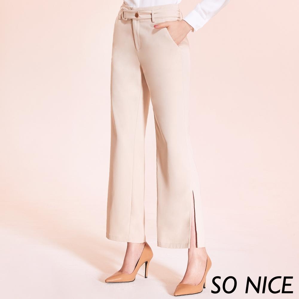 SO NICE時尚造型開衩直筒寬褲