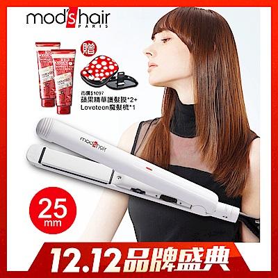 mod s hair 25mm白晶陶瓷直髮夾 (買就送日本髮膜*2+魔髮梳*1)