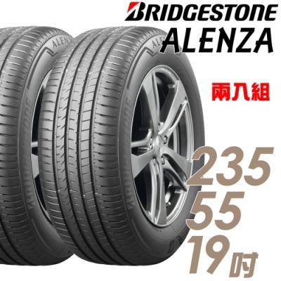 【BRIDGESTONE 普利司通】ALENZA 舒適耐磨輪胎_二入組_235/55/19