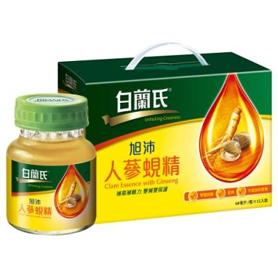 白蘭氏 旭沛人蔘蜆精15入提把式禮盒(60ml)