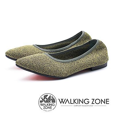 WALKING ZONE 飛線編織尖頭平底鞋 女鞋 - 草綠(另有灰 )