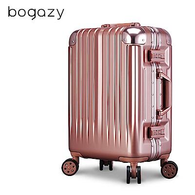 Bogazy 迷幻森林III 20吋鋁框新型力學V槽鏡面行李箱(玫瑰金)
