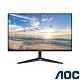 AOC 24B1XH5 24型 IPS 窄邊框廣視角螢幕 product thumbnail 1