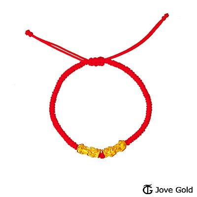 JoveGold漾金飾 富貴黃金貔貅繩手鍊