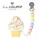 加拿大Loulou lollipop嬰幼兒可可奶霜冰淇淋 固齒器組/奶嘴鍊夾-棉花糖