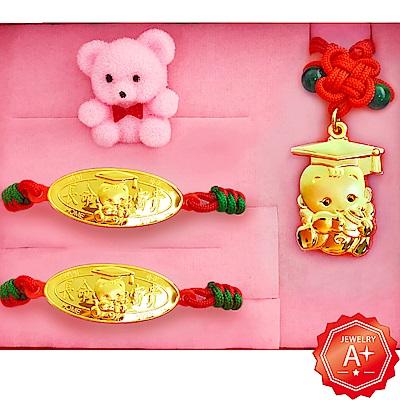 A+ 博士寶寶 999千足黃金手牌項鍊套組彌月禮盒(0.15錢)