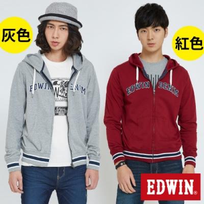 [時時樂限定] EDWIN 男款復古運動連帽拉鍊外套(兩色)