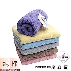 MORINO摩力諾 純棉飯店級素色緞條毛巾