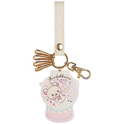 懶妹的夢幻水晶球系列粉亮鑰匙圈San-X