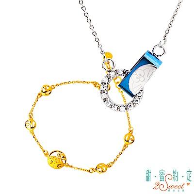 甜蜜約定 Doraemon 心的旋律哆啦A夢白鋼項鍊+幻想黃金手鍊