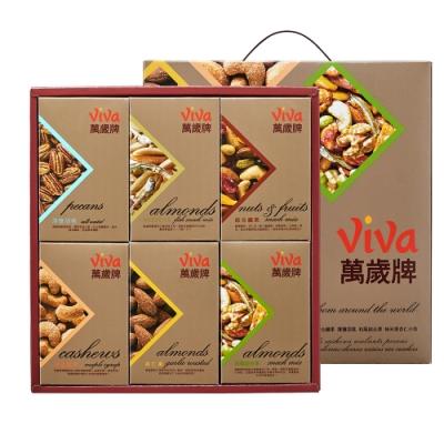 萬歲牌 堅果禮盒(內含6小盒)