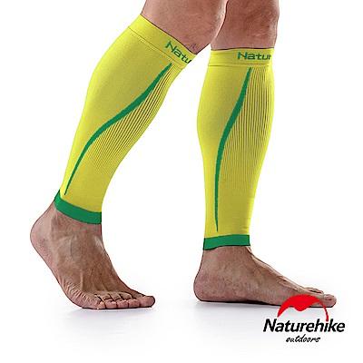 Naturehike 運動機能型壓縮小腿套 護腿套 一雙入 螢光黃 - 急速配