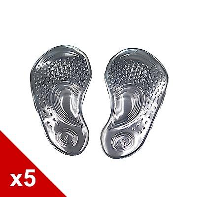 糊塗鞋匠 優質鞋材 H35 GEL足弓前掌墊 5雙
