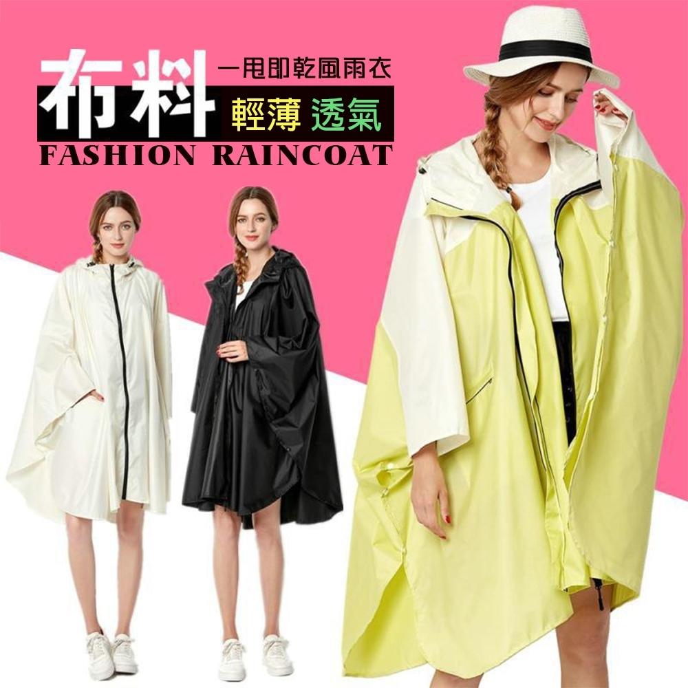 【KISSDIAMOND】yuyi日本風情侣款時尚防水風雨衣(日本名師設計/7色/KD-K15)