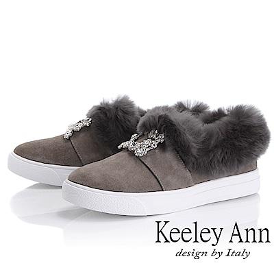 Keeley Ann 璀璨光芒~冬季毛茸方型飾釦水鑽休閒鞋(可可色-Ann)