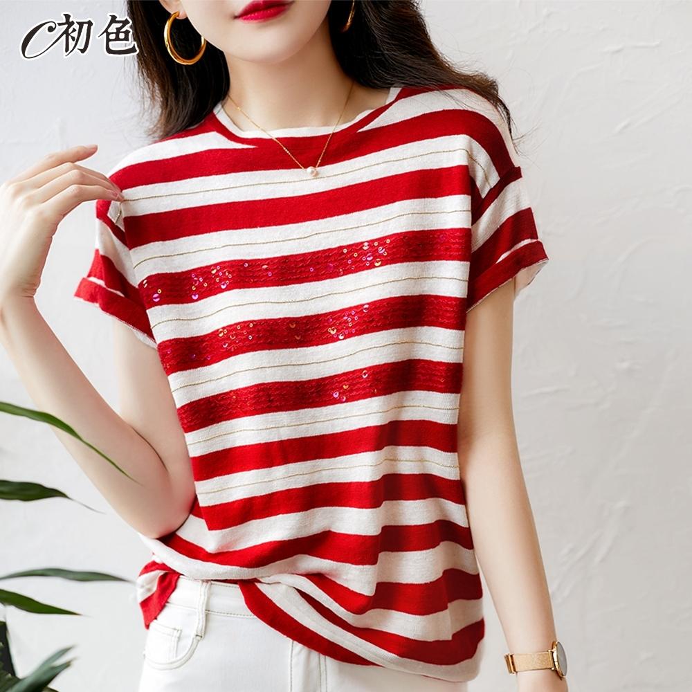 初色  閃亮珠片條紋針織衫-紅色-(F可選)