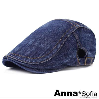 AnnaSofia 水洗牛仔 鴨舌帽小偷帽(平頂面-深藍系)