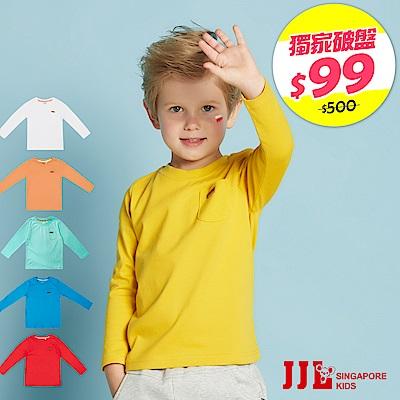 JJLKIDS 酷男孩口袋純棉T(6色)