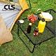韓國CLS 超堅固 折疊收納露營耐熱網桌 洞洞桌 折疊桌 烤肉桌 product thumbnail 1