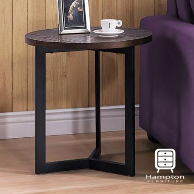 漢妮Hampton維托系列工業風小茶几-50*50*55.5 cm