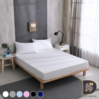 岱思夢 3M超防水透氣保潔墊含枕套2入三件組 單/雙/大/特大 均價