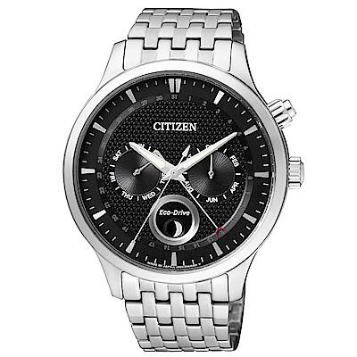 CITIZEN Eco-Drive 簡約時尚經典腕錶(AP1050-56E)-黑