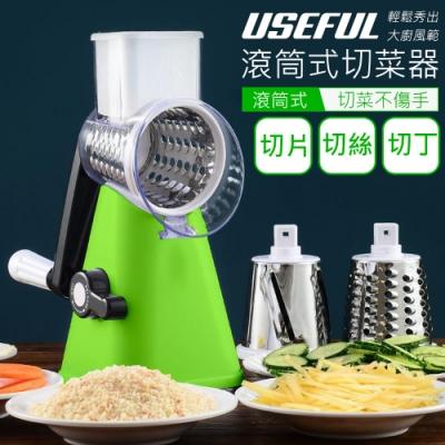 USEFUL 滾筒式切菜器(UL-671)