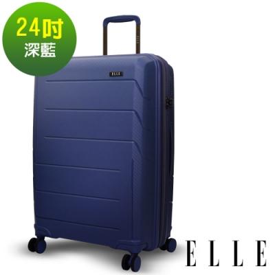 福利品 ELLE 鏡花水月系列-24吋特級極輕防刮PP材質行李箱-深藍