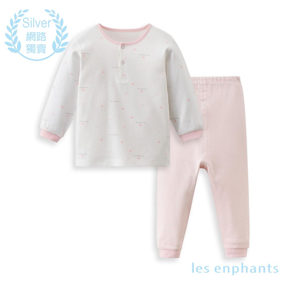 les enphants 精梳棉系列條紋小象兩粒釦套裝(共2色)