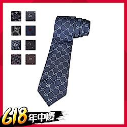 [時時樂限定]GUCCI經典緹花LOGO蠶絲菱格紋設計領帶(8色)