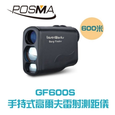 POSMA 600米手持式高爾夫雷射測距儀 黑色款 GF600S