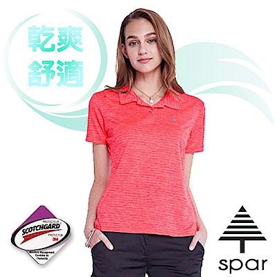 SPAR  女款 麻花雙色針織彈性短袖POLO衫_橙紅色