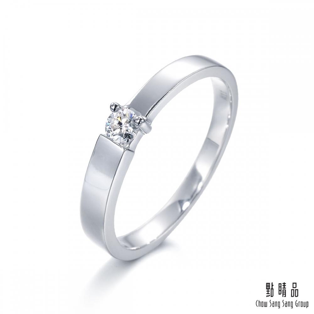 點睛品 Promessa 愛情誓約 0.15克拉鑽石戒指-男戒