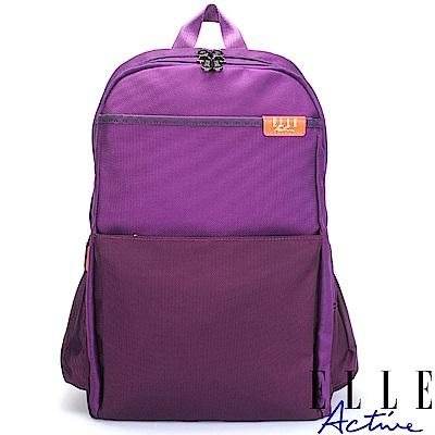 ELLE Active 砌石大街系列-後背包-大-紫色