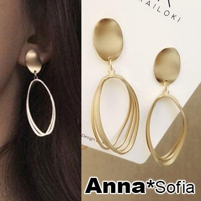 【3件480】AnnaSofia 立體層弧線 中大型耳針耳環(霧金系)