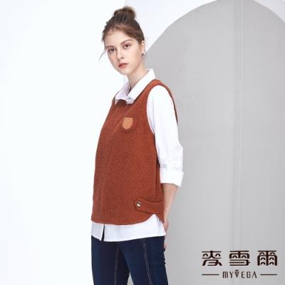 【麥雪爾】立體織紋針織背心兩件式上衣
