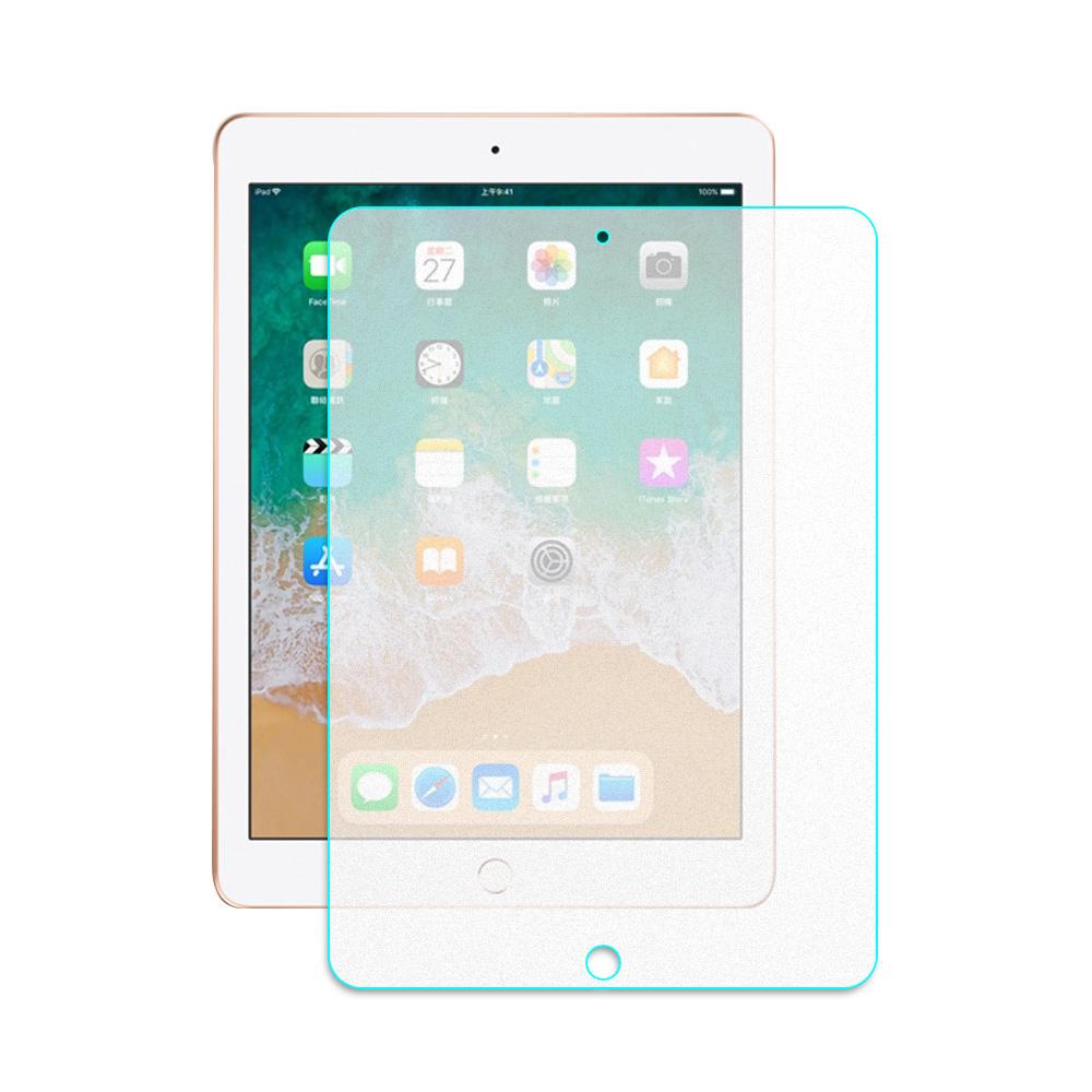 【SHOWHAN】iPad AIR/2/PRO/iPad9.7吋電競霧面9H鋼化玻璃保護貼