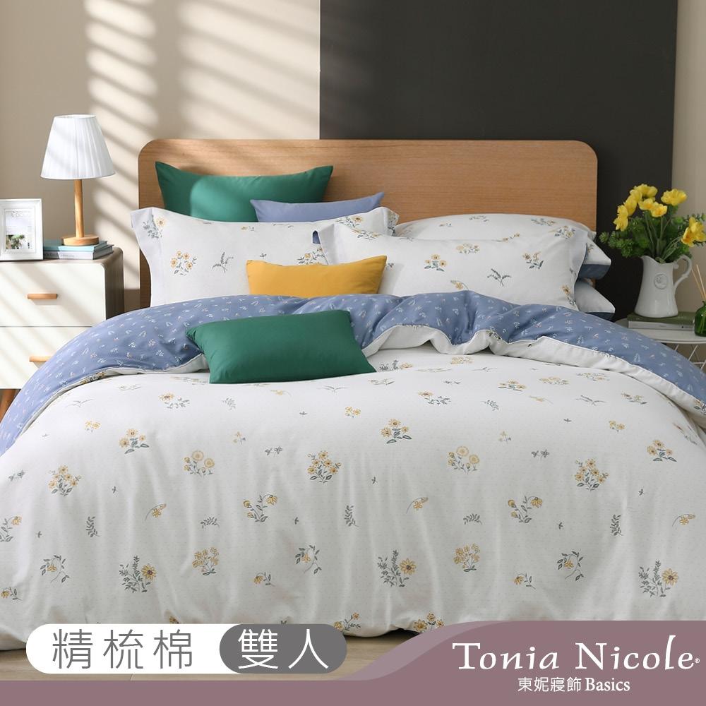 Tonia Nicole東妮寢飾 朝曦晨光100%精梳棉兩用被床包組(雙人)